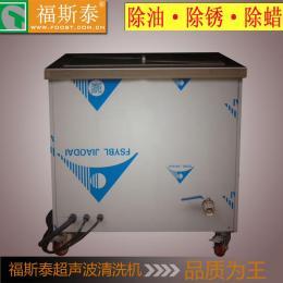 超声波震板生产厂家生产深圳超声波震板种类