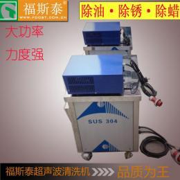 五金件除油超声波震板厂家生产专业超声波震