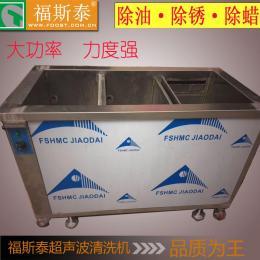 投入式超声波振板厂家供应超声波震板规格怎