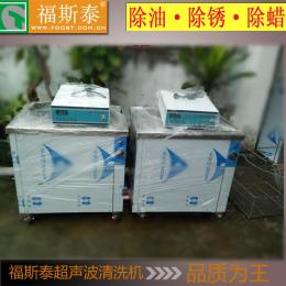 前处理超声波震板销售投入式超声波震板供应