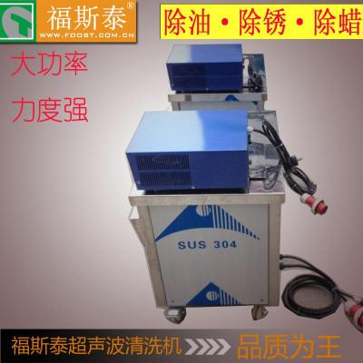 超声波震板厂家生产销售超声波大型震荡板怎