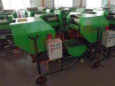 四川养殖场打捆包膜机青贮打包机厂家批发价