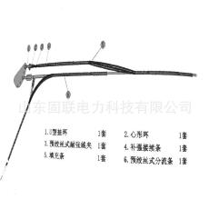 L光纜金具 預絞式安全備份線夾