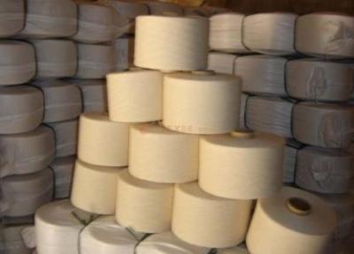 虎门开司米羊绒回收报价实在公司