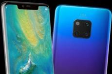 郑州市华为mate20手机回收抵押二手品牌手机