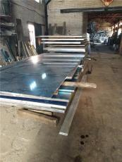 5052鋁板切割零售每日報價-報道