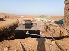 新乡生活污水处理设备材质选用