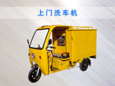 郑州燃气式蒸汽洗车机规格上门洗车机的价格