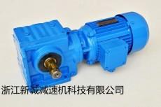 S87系列蜗轮减速机SA67SF77