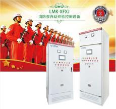 消防泵巡检柜-四川省通过消防中心CCCF认证