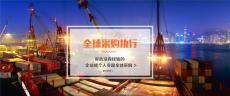 台湾菠萝进口到上海报关流程