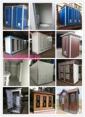 盛达SD厂家生产高中低档移动厕所卫生间