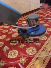 广渠门地毯清洗公司广渠门办公室地毯清洗