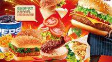 品牌炸鸡汉堡店排行榜都有哪些