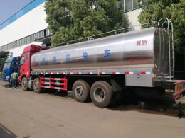 8吨拖奶车询价