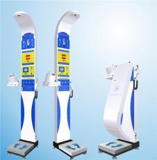鄭州鼎恒科技廠家直銷自動測量身高體重儀