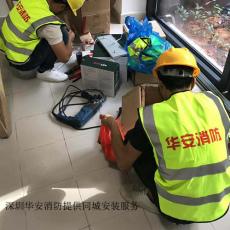 深圳专业消防工程施工 消防设计公司
