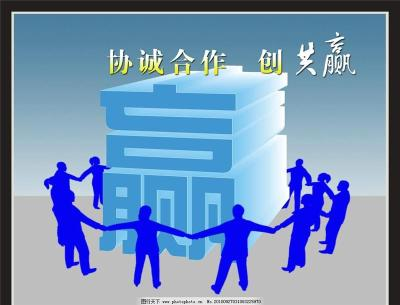 期配股配軟體開發搭建業務諮詢