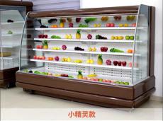 鄭州風幕柜廠家地址 超市水果保鮮柜價格