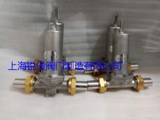 DY22F-40P低温降压阀