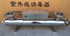 UVF100紫外线消毒器广西