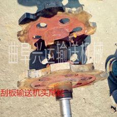 炉渣运输机防尘 灰粉刮板机xy1