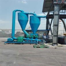 高效管道气力吸粮机节省包装费用 矿粉输送
