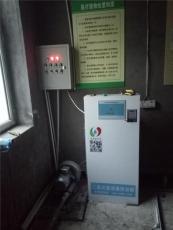 河北沧州医院污水处理设备技术原理
