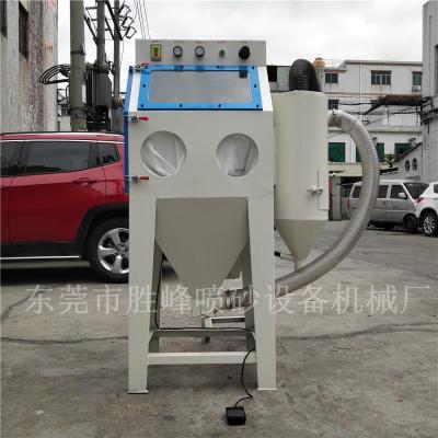 喷砂机厂家 6050A手动喷砂机
