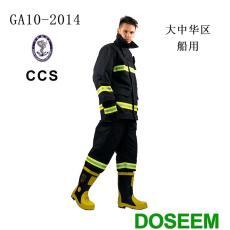 道雄CCS消防员灭火防护服 DSPC-3