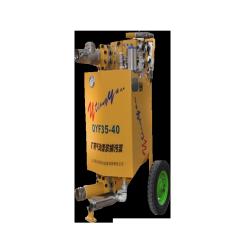 气动清淤泵 QYF系列 排污泵