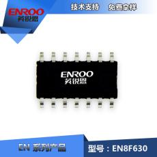 深圳車庫門遙控芯片方案免費技術支持