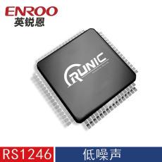 深圳國產低成本穩壓器LDO運算放大器
