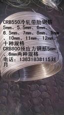 2至8mm冷拔盘丝 冷拔光圆丝 冷拔低碳钢丝
