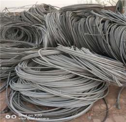 回收二手鋁線 成卷四心電纜鋁線回收
