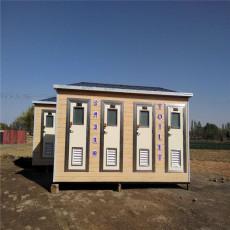 河北移動廁所廠家景區移動廁所生態衛生間