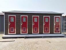 獻縣移動廁所廠家景區移動廁所生態衛生間