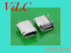 USB 3.1TYPE C母头-板上10.8 有柱 编带包装
