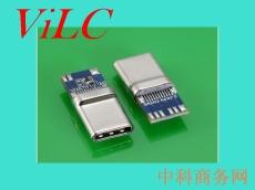 TYPE C带板公头-拉伸式一体成型USB3.1插头