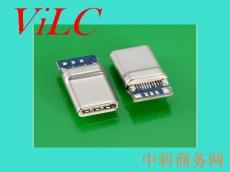 夹板带板TYPE C公头-一体式无缝拉伸USB3.1