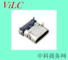 四脚插件TYPE C母座24P前插后贴双壳大电流