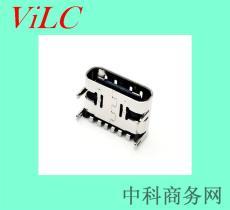插件四脚TYPE C 6P母座-闪充大电流 单充电
