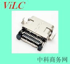 破板双壳TYPE C母头-24P贴板type c连接器