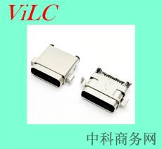 24P沉板SMT-破板式TYPE C母座-双壳USB3.1