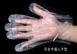 一次性使用聚乙烯透明薄膜手套厂家