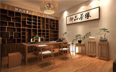 CCTV大国茶叶品牌御品茶缘致富不是梦