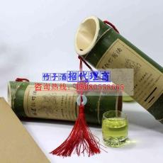 晋城竹酿酒批发 晋城鲜竹酒代理
