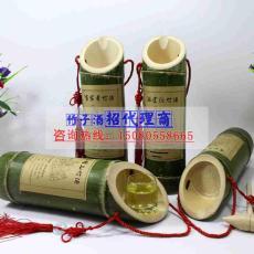 洛阳特产竹筒酒 酱香型活竹酒招商