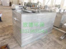 山西致德IRQ-40溶氣氣浮機加工商