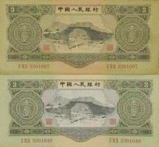 私下交易袁大頭快速交易古錢幣快速變現聯系
